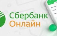 Личный кабинет СберБанк Онлайн: алгоритм регистрации профиля, функции аккаунта
