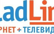 Личный кабинет провайдера «Владлинк»: возможности аккаунта, использование мобильного приложения