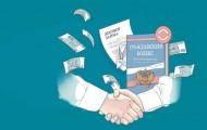 Как правильно оформить договор займа по ГК РФ: законодательные нормы, важные пункты в соглашении