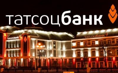 Личный кабинет ТАТСОЦБАНК: правила регистрации, инструкция для входа