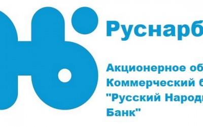 Личный кабинет на официальном сайте Руснарбанк: вход в персональный профиль, возможности аккаунта