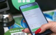 Сбербанк запустит оплату по QR-кодам уже в конце июня