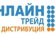 Личный кабинет Онлайн трейд: регистрация аккаунта, оплата заказа на сайте