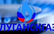 Личный кабинет Луганскгаз: инструкция для авторизации, возможности аккаунта
