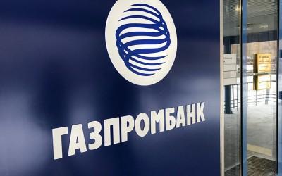 Газпромбанк сообщил о решении проблемы с платным использованием мобильного банка