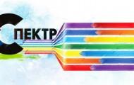 Личный кабинет Спектр: инструкция для авторизации, функционал профиля
