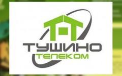 Личный кабинет Тушино телеком: регистрация аккаунта, восстановление пароля