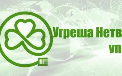 Vnu.ru – функции личного кабинета для абонентов