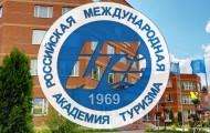 Вход в личный кабинет студента на сайте РМАТ: регистрация аккаунта, функционал системы