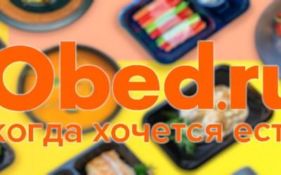 Как создать личный кабинет Обед.ру