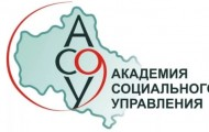 Личный кабинет АСОУ: пошаговый процесс регистрации, функционал аккаунта