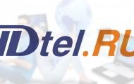 Личный кабинет Дагомыс телеком: вход в аккаунт, возможности персонального профиля