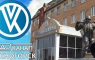 Личный кабинет на сайте lk.krasvk.ru: алгоритм регистрации, возможности аккаунта