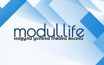 Модуль Лайф: регистрация личного кабинета, вход, возможности ЛК