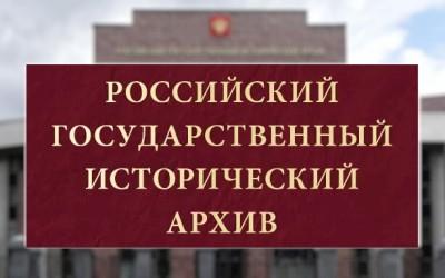 Личный кабинет РГИА: вход в профиль, возможности аккаунта