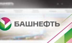 Личный кабинет Башнефть: регистрация, авторизация и активация бонусной программы
