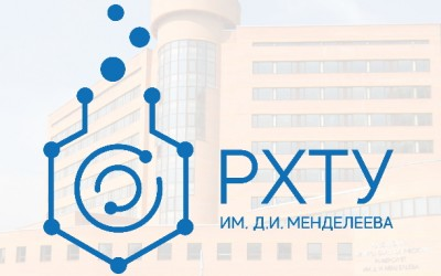 Регистрация личного кабинета РХТУ для студента