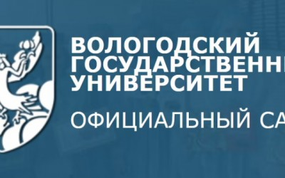 Личный кабинет ВоГУ: инструкция для входа, функционал профиля