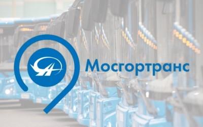 Мосгортранс: регистрация личного кабинета, вход, возможности ЛК