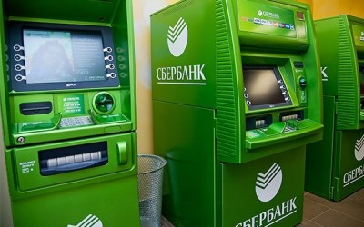 Сбербанк начал тестировать онлайн-переводы со снятием наличных без карты