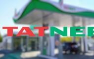 Личный кабинет Татнефть: регистрация, авторизация и использование