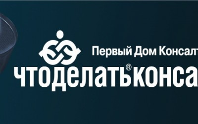 Личный кабинет на сайте Информер 4дк: правила регистрации, опции аккаунта