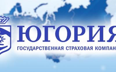 Личный кабинет Югория: как зарегистрироваться и удаленно пользоваться страховым сервисом