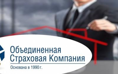 Личный кабинет ОСК: покупка полиса ОСАГО онлайн, инструкция для входа в аккаунт