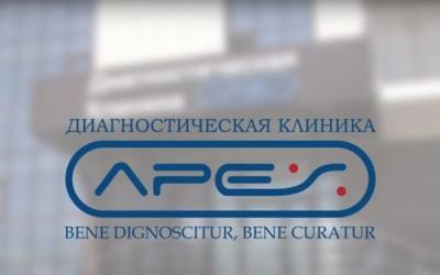 Клиника «Апекс»: регистрация и возможности личного кабинета