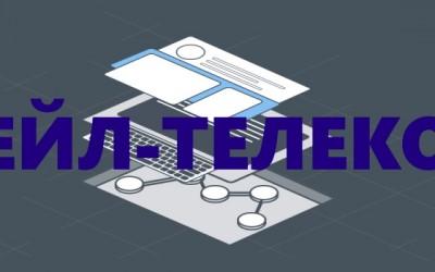 Личный кабинет «Дэйл-Телеком»: возможности аккаунта, оплата услуг онлайн