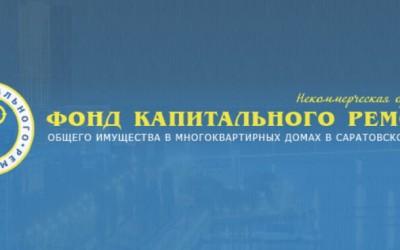 Fkr64 ru: регистрация личного кабинета, вход, возможности ЛК