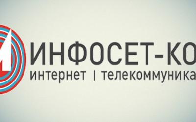 Личный кабинет Инфосет: инструкция для входа, изменение тарифа онлайн