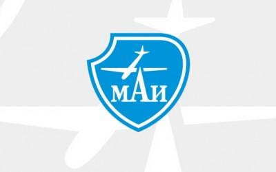 МАИ: регистрация и возможности личного кабинета