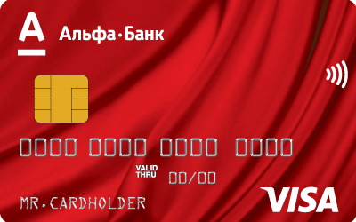 Альфа-Банк запустил курьерскую доставку карт в день заказа