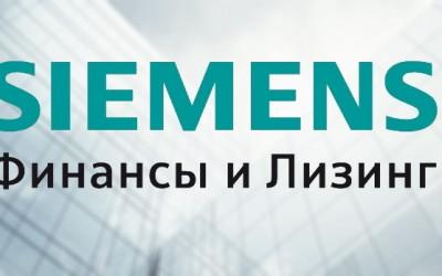 Правила работы в личном кабинете ООО ЛК «Сименс Финанс»