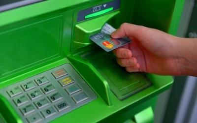 Сбербанк представил сервис переводов с получением наличных в банкоматах