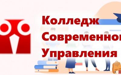 Инструкция по входу в личный кабинет НОУ КСУ