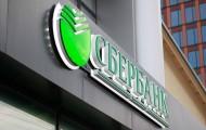 Открытие расчетного счета в Сбербанке: основные требования, преимущества, дополнительные услуги