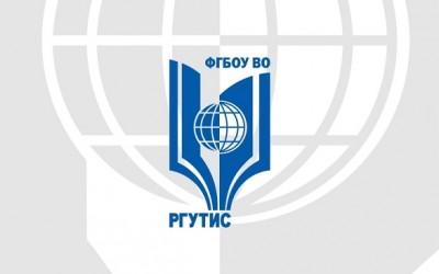 Личный кабинет РГУТиС: вход в профиль, возможности учетной записи