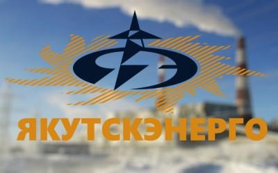 Личный кабинет Якутскэнерго: алгоритм регистрации, функции аккаунта