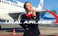 Личный кабинет компании Уральские Авиалинии: алгоритм регистрации, покупка билета онлайн