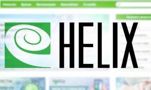 Личный кабинет Хеликс: инструкция по регистрации, функции персонального профиля