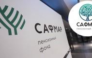 Личный кабинет НПФ «САФМАР»: регистрация, авторизация и функциональные особенности
