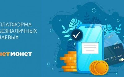 НетМонет.ру – как создать личный кабинет
