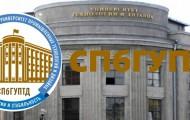 Личный кабинет СПбГУПТД: регистрация для студентов и абитуриентов, возможности аккаунта