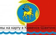 Оформление займа на карту в Каменск-Шахтинском: условия кредитования в микрофинансовых компаниях