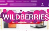 Личный кабинет Вайлдберриз: вход в аккаунт, оформление заказа онлайн