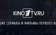 Личный кабинет на сайте Первого канала: алгоритм авторизации, возможности аккаунта