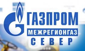 Личный кабинет Газпром межрегионгаз север: регистрация аккаунта, оплата услуг онлайн