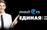 Личный кабинет Мастерс: инструкция по авторизации, возможности аккаунта
